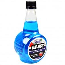 ADITIVO LIMPA BICO INJECAO (Cuba Ultrasson) ONYX